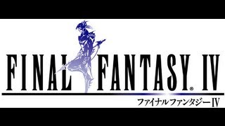 FINAL FANTASY IV Gameplay (PSP)