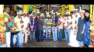 Sivakarthikeyan New Movie Launch Ceremony - Samantha Prabhu | Soori | Ponram | D Imman