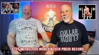 Scot Mendelson World Record Bench Press - Arm Wrestler