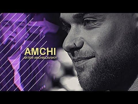 ► AMCHI (artem Amchislavskiy); Yeah Right