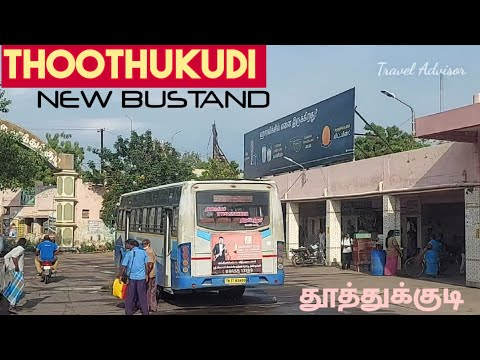 Thoothukudi New Bustand   Tuticorin City  Travel Advisor