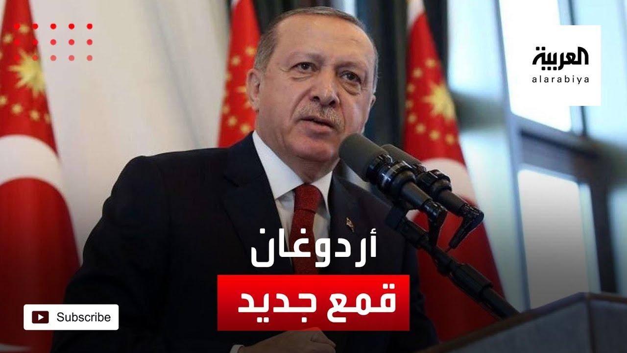 لماذا يسعى أردوغان لاتهام أعضاء بحزب الشعوب الديمقراطي في أحداث كوباني؟  - نشر قبل 4 ساعة