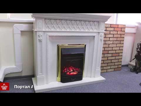 Электрический Очаг Royal Flame Majestic FX Brass. Видео 3