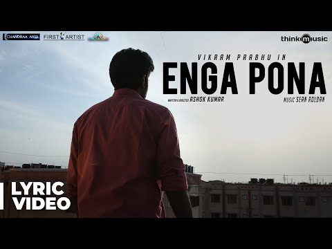 Enga Pona Song Lyrics From Neruppuda