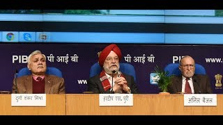 Union Minister Hardeep Singh Puri launches Web Portal on Land Pooling Policy