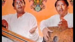 Mishra Tilang, Thumri, Ustad Salamat Ali Khan & Ustad Nazakat Ali Khan.