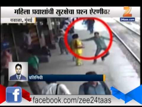 Zee24Taas: Wadala Railway Platform Chain Snatcher