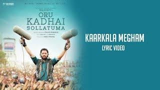 kaargala-megham-oru-kadhai-sollatuma-square-cube-medias