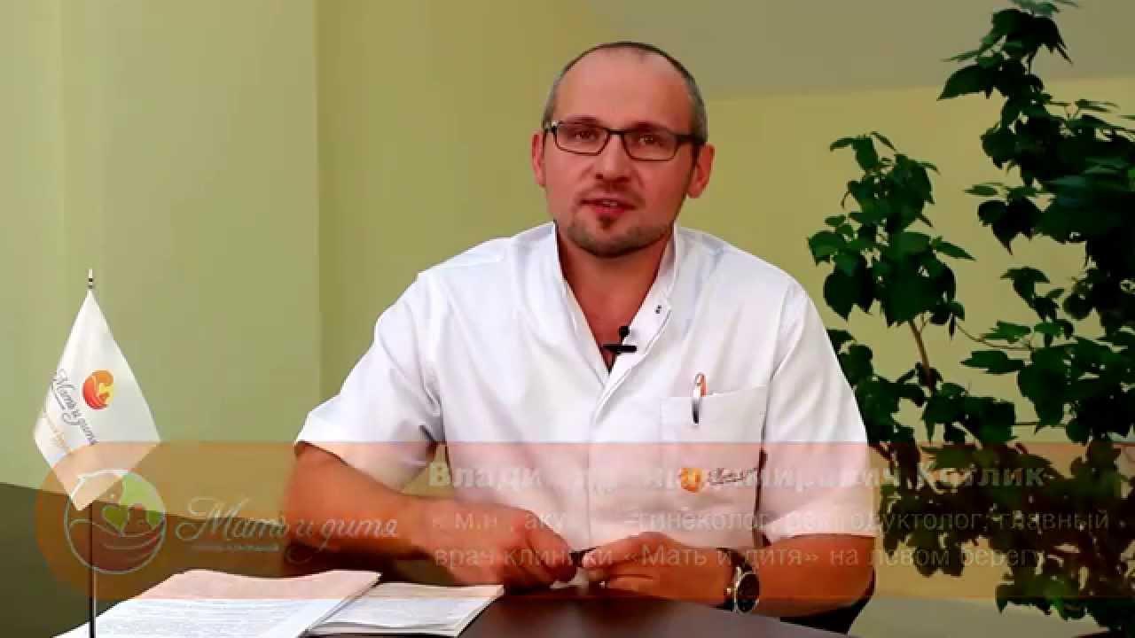 Поколение ЭКО детей из «пробирки» в Татарстане.  АиФ