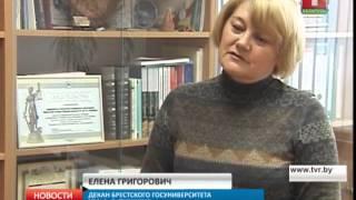 Юбилей отмечает старейший университет Брестской области