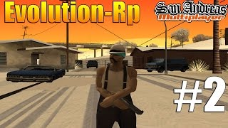 Evolution-Rp [SAMP] #2 - Штурм военной базы