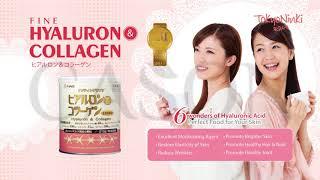 日本FINE HYALURON & COLLAGEN 透明胶原及膠原蛋白【顾客见证】