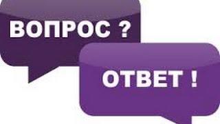 видео Перевод справок для предъявления в посольства на получение визы