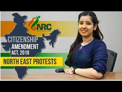 CAB 2019 | Citizenship Amendment Bill, 2019 | Assam Protests