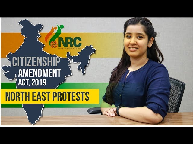 CAB 2019 | Citizenship Amendment Bill, 2019 | Assam Protests