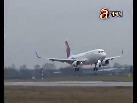Khabar Bhitra Ko Khabar - नेपालको नाममा रहेको प्लेन कसरी विदेशी एयरलाइन्सको कब्जामा ?