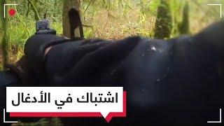اشتباك في الأدغال.. الشرطة الأمريكية تطارد مسلحا بمنجل وتقنصه  | RT Play