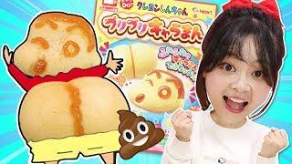 知育果子之蠟筆小新美味香濃蛋糕手工popin cookin DIY! 小伶玩具 | Xiaoling toys