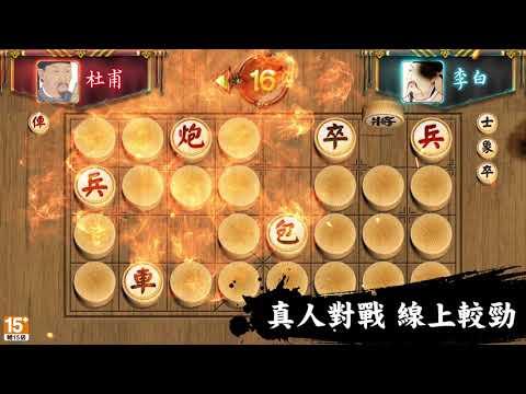 神來也暗棋2:線上暗棋,象棋麻將 - Google Play 應用程式