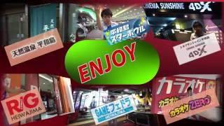 ボートレース平和島 http://www.heiwajima.gr.jp/ BIGFUN平和島杯 8/17...