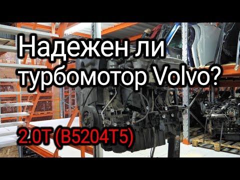 """Какие проблемы случаются у шведских моторов? Разборка """"турбопятерки"""" Volvo 2.0T (B5204T5)"""