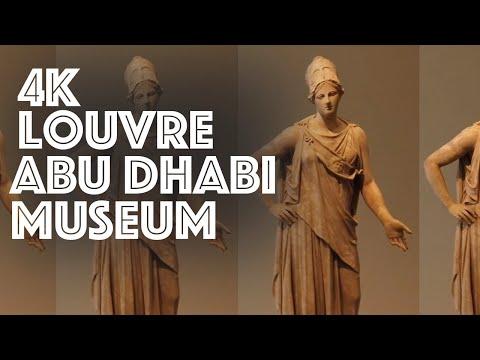 4K Spectacular Architecture Within Louvre Abu Dhabi Museum Virtual Walking Tour