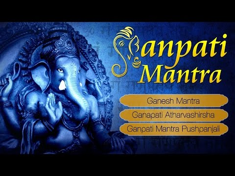 श्री-गणपती-मंत्र-संग्रह---shri-ganpati-mantra-collection-|-ganesh-mantra