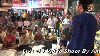 Pankaj Raj Shiv Bhajan.Bam Bhole Bam Bam Bam.(Amar Studio)