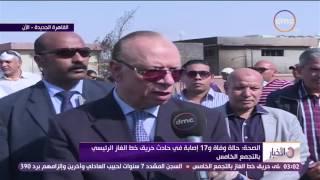 الأخبار - قوات الحماية المدنية تسيطر على حريق خط غاز التجمغ الخامس