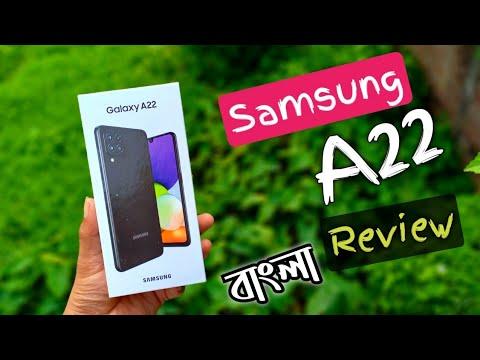 Samsung Galaxy A22 Review & Unboxing Bangla || A22 bangladesh price