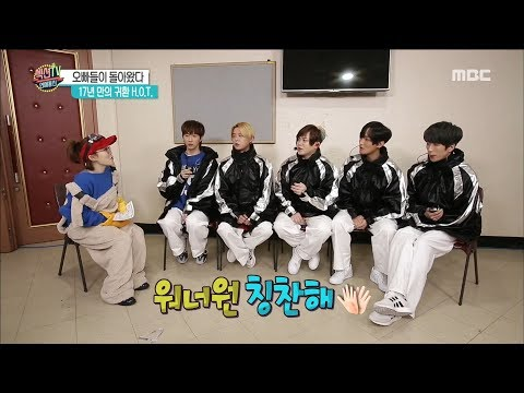 [Section TV] 섹션 TV - H.O.T.- Wanna One ,want A Colabo Stage 20180225