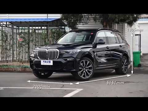 BMW X7 SUV 2020 Complete Review xDrive 40i Premium Excellence||BMW X7 First Drive Review