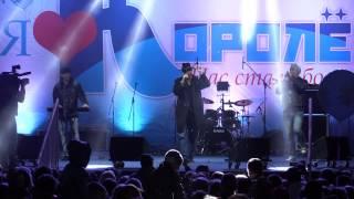 группа Нэнси концерт в г.Королев, день города 20140927