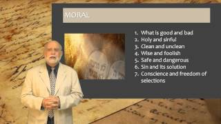 Bible study lessons: Know your Bible - Lesson #1