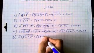 видео ГДЗ по алгебре 8 класс. Решебник и ответы алгебра за 8 класс онлайн.