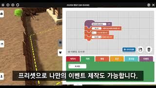 Muple(VR 블록코딩)