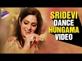 Sridevi Dance Hungama Video | Ranveer Singh