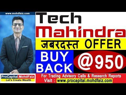 TECH MAHINDRA BUY BACK  जबरदस्त OFFER  @ 950 | TECH MAHINDRA SHARE NEWS