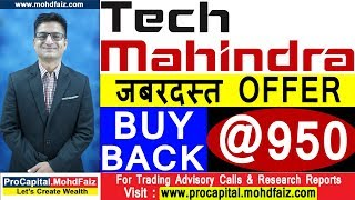 TECH MAHINDRA BUY BACK  जबरदस्त OFFER  @ 950 | TECH MAHINDRA SHARE NEWS