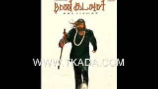 Amma Un Pillai Naan Kadavul Song FIRST ON NET-WWW. TKADA .COM