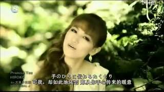 HIROKO - Promise You
