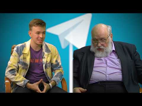 Беседа с Григорием