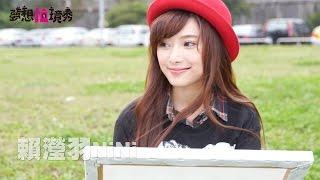 進擊吧 - 夢想女孩賴瀅羽NiNi 個人油畫展篇 【夢想10境秀系列】