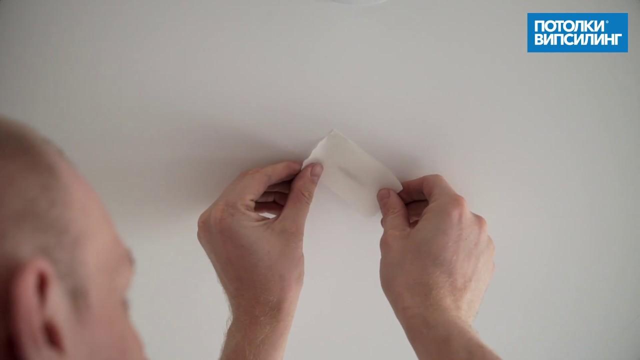 Дырка на натяжном потолке 2 мм