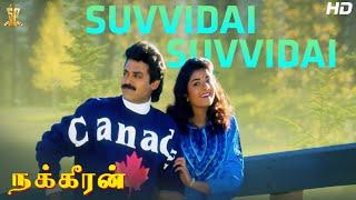 Suvvidai Suvvidai Full HD Video Song Nakkeeran Tamil Movie Venkatesh Prema  Tamil Songs