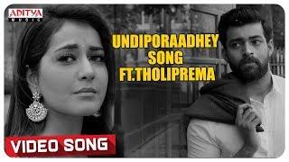 Undiporaadhey  Song Ft.Tholiprema || Tholi Prema Songs || Varun Tej, Raashi Khanna || Thaman S