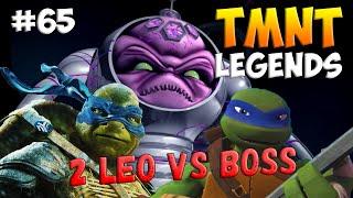 Черепашки-Ниндзя: Легенды. Прохождение #65 2 Leonardo  vs FINAL BOSS (TMNT Legends IOS Gameplay 2016