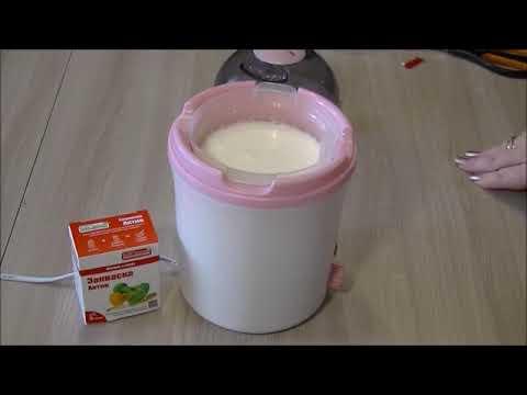 Закваска позволяет приготовить домашний йогурт без дополнительных приспособлений и затрат, отняв всего 5 минут вашего времени. Упаковка закваски (2 стика) z-y001. Вскрытия упаковки не допускается. Вы можете купить закваску для йогурта живой баланс в нашем магазине оптом и в розницу.