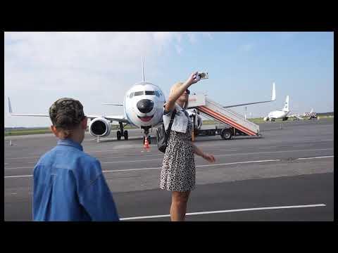 Аэропорт Уфа. Экскурсия
