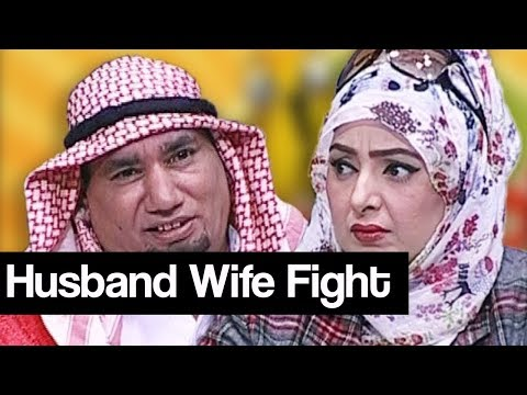 Fight betwwen Husband & Wife In Aeroplane | Khabardar With Aftab Iqbal